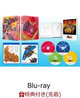 【先着特典】無敵超人ザンボット3 Blu-ray BOX(安彦良和氏複製サイン入りB2サイズ布ポスター付き)【Blu-ray】