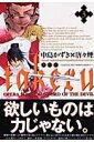 Takeru(3) Opera ...