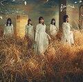 BAN (初回仕様限定盤 Type-B CD+Blu-ray)