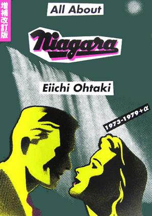 All about Niagara 増補改訂版 1973-1979+α [ 大滝詠一 ]