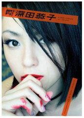 【送料無料】【特装版】月刊 NEO 深田 恭子(ポストカード10枚セット付き)