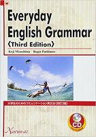 大学生のためのコミュニケーション英文法改訂3版