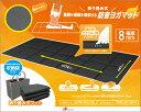 アンサー Nintendo SwitchSwitch リングフィットアドベンチャー ヨウ オリタタミシキ ボウオン ヨガマット 8mm リングフィット アドベンチャー 発売日:2020年12月 予約締切日:2020年12月01日 ANSーSW122 JAN:4573201418623 ゲーム Nintendo Switch 周辺機器