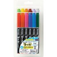 呉竹 水性ペン 筆日和 CBK-55/12V 12色セット