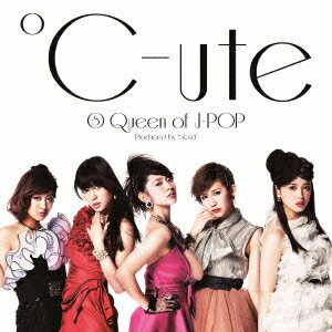 8 Queen of J-POP(初回生産限定盤A CD+DVD) [ ℃-ute ]