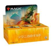 マジック:ザ・ギャザリング ラヴニカのギルド ブースターパック 日本語版 【36パック入りBOX】