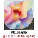 【楽天ブックス限定先着特典】結証 (初回限定盤 CD+Blu-ray)(オリジナルステッカー) [ 緑黄色社会 ]