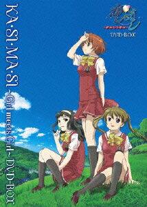 EMOTION the Best かしまし〜ガール・ミーツ・ガール〜 DVD-BOX画像