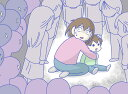 誹謗中傷犯に勝訴しました ~障害児の息子を守るため~ (バンブーエッセイセレクション) [ moro ]