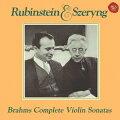 ベスト・クラシック100 81::ブラームス:ヴァイオリン・ソナタ全集