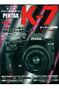 Pentax Kー7オーナーズbook