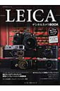 LEICAデジタルカメラBOOK