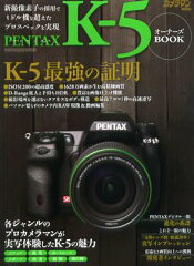 【送料無料】PENTAX K-5 オーナーズBOOK