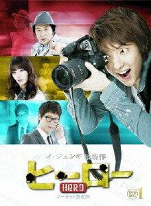 ヒーロー DVD-BOX 1 [ イ・ジュンギ ]