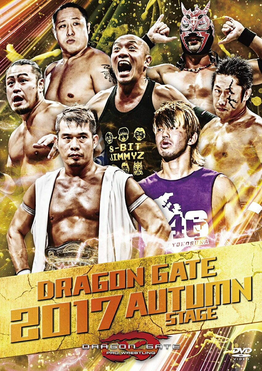 DRAGON GATE 2017 AUTUMN STAGE画像