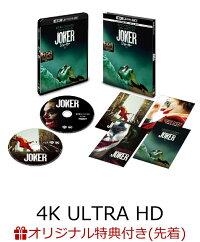 【楽天ブックス限定先着特典】ジョーカー <4K ULTRA HD&ブルーレイセット>(2枚組/ポストカード付)(初回仕様)(A5クリア・アートカード付き)【4K ULTRA HD】