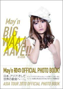 May'n ASIA TOUR 2010 OFFICIAL PHOTO BOOK