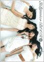 【楽天ブックスならいつでも送料無料】3B junior BOOK(2010 summer)