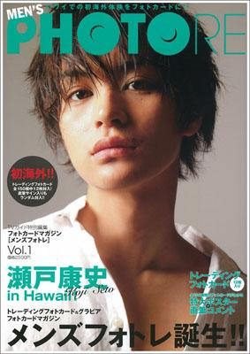 瀬戸康史in Hawaii MEN'S PHOTORE(vol.1)