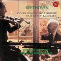 ベスト・クラシック100 80::ベートーヴェン:スプリング&クロイツェル 他