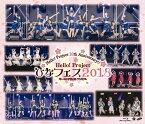 Hello!Project 20th Anniversary!! Hello!Project ひなフェス 2018 【モーニング娘。'18 プレミアム】【Blu-ray】 [ モーニング娘。'18 ]