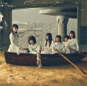 BAN (初回仕様限定盤 Type-D CD+Blu-ray) [ 櫻坂46 ]