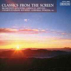 ブラームス - 交響曲 第2番 ニ長調 作品73(ヘルベルト・ブロムシュテット)