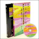 【送料無料】くじけないで 詩集&朗読DVDセット ポストカード3枚付き