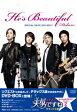 美男<イケメン>ですね デラックス版 スペシャルプライス DVD-BOX2 [ チャン・グンソク ]