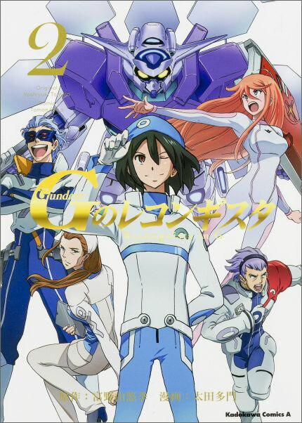 Gundam Gのレコンギスタ(2)画像