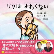 4/25放送「王様のブランチ」で紹介!