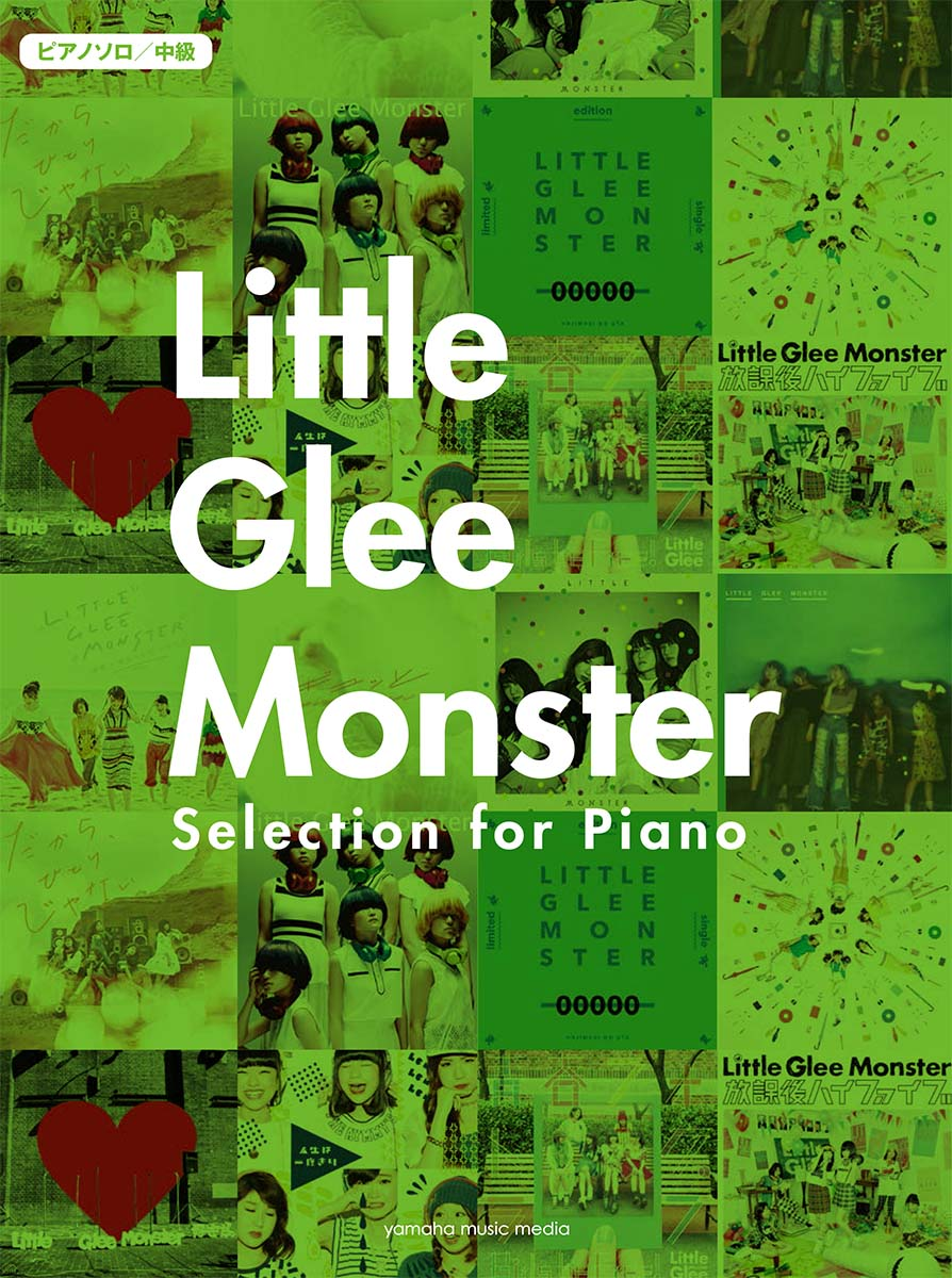 ピアノソロ Little Glee Monster Selection for Piano画像
