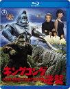 【先着特典】キングコングの逆襲【Blu-ray】(「ゴジラvsコング」特製ロゴステッカー) [ 宝田