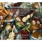 【輸入盤】王宮の楽師たち〜1450-1690年、ルネサンスからバロックにかけてのスペイン黄金時代の器楽曲 サヴァール(2SACD) [ Medieval Classical ]