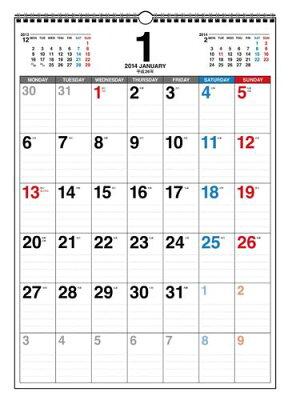 【送料無料】書き込み式月曜始まりシンプルカレンダー(B3タテ)(2014年) [ 永岡書店編集部 ]