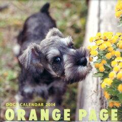 【送料無料】犬カレンダー