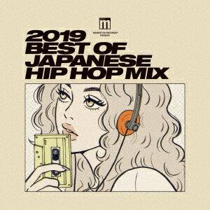Manhattan Records presents 2019 BEST OF JAPANESE HIP HOP MIX画像