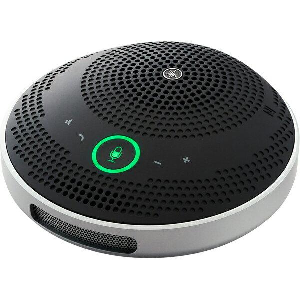YVC-200(B) ユニファイドコミュニケーションスピーカーフォン