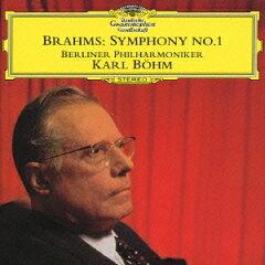 ブラームス – 交響曲 第1番 ハ短調 作品68(カール・ベーム)