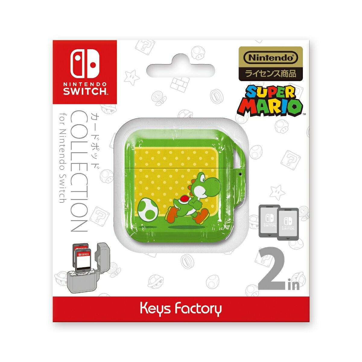 カードポッド COLLECTION for Nintendo Switch スーパーマリオType-B