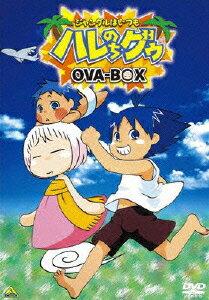 【楽天ブックスならいつでも送料無料】EMOTION the Best ジャングルはいつもハレのちグゥ OVA-B...