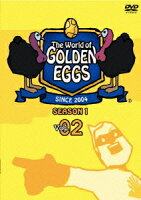 The World of GOLDEN EGGS SEASON 1 Vol.2