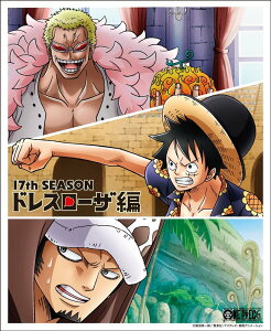 ONE PIECE ワンピース 17THシーズン ドレスローザ編 PIECE.22 [ 田中真…