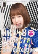 (卓上)HKT48 多田愛佳 カレンダー 2017【楽天ブックス限定特典付】
