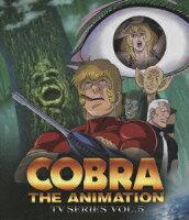 COBRA THE ANIMATION コブラ TVシリーズ VOL.5【Blu-ray】