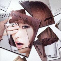 【送料無料】【CDポイント5倍対象商品】Asterisk* [ Yun*chi ]