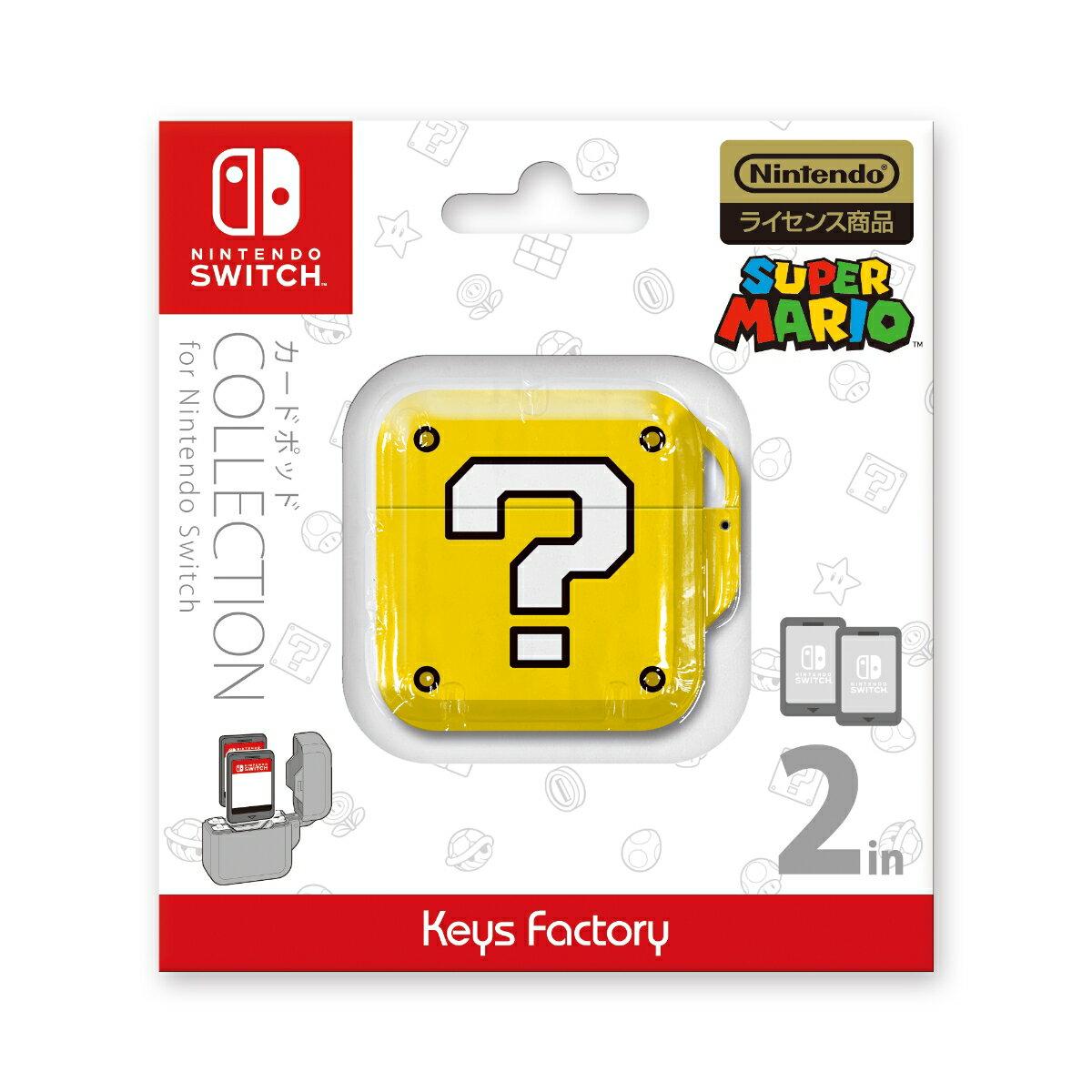カードポッド COLLECTION for Nintendo Switch スーパーマリオType-C