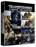 トランスフォーマー ブルーレイシリーズパック 特典ブルーレイ付き(初回限定生産)【Blu-ray】