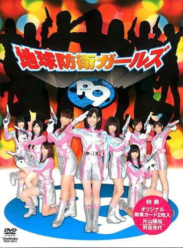 DVD>地球防衛ガールズP9 DVD-BOXセット [ 河崎実 ]