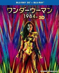 ワンダーウーマン 1984 3D&2Dブルーレイセット (2枚組)【Blu-ray】